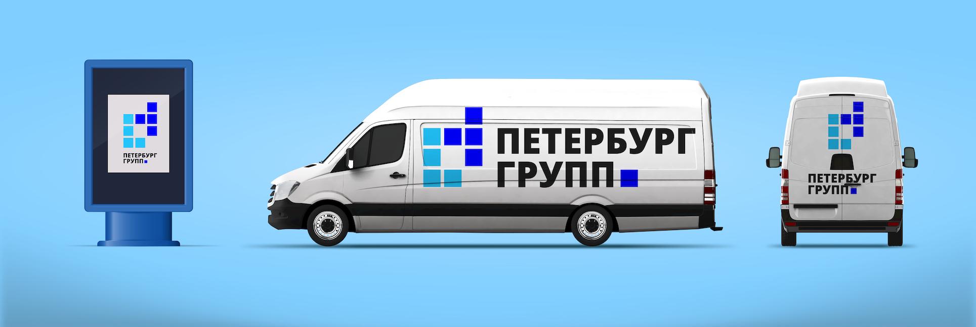 Петербург групп